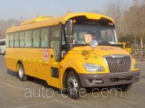 Yutong ZK6859DXK primary school bus