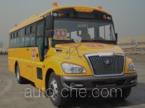 Yutong ZK6859NX2 primary school bus