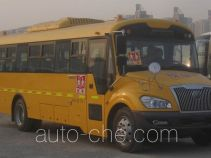 Yutong ZK6929DX52 primary school bus