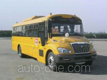 Yutong ZK6929NX1 primary/middle school bus