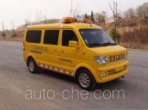 江天牌ZKJ5021XXH型救险车