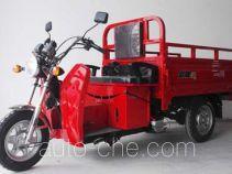 Zonglong ZL110ZH-A cargo moto three-wheeler