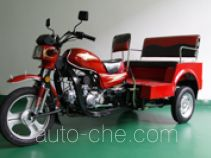Zonglong ZL110ZK auto rickshaw tricycle