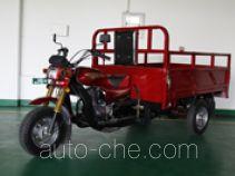 Zonglong ZL150ZH cargo moto three-wheeler