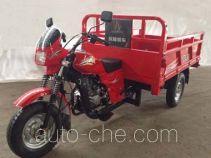Zonglong ZL150ZH-A cargo moto three-wheeler