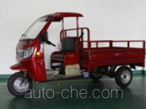 Zonglong ZL175ZH-2 cab cargo moto three-wheeler
