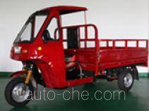 Zonglong ZL200ZH-2 cab cargo moto three-wheeler
