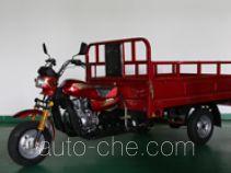 Zonglong ZL200ZH cargo moto three-wheeler