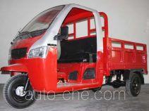 Zonglong ZL200ZH cab cargo moto three-wheeler