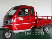Zonglong ZL200ZH-3 cab cargo moto three-wheeler