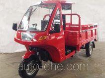 Zonglong ZL200ZH-3A cab cargo moto three-wheeler
