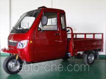 Zonglong ZL200ZH-4 cab cargo moto three-wheeler