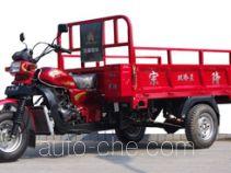 Zonglong ZL200ZH-5 cargo moto three-wheeler