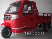 Zonglong ZL200ZH-5A cab cargo moto three-wheeler