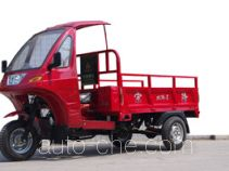 Zonglong ZL200ZH-6 cab cargo moto three-wheeler