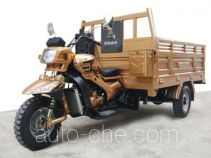 Zonglong ZL200ZH-6A cargo moto three-wheeler