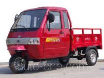 Zonglong ZL200ZH-7 cab cargo moto three-wheeler