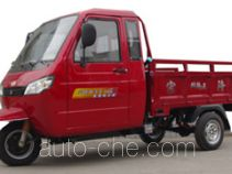 Zonglong ZL200ZH-8 cab cargo moto three-wheeler