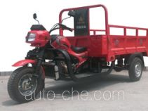 Zonglong ZL250ZH-2 cargo moto three-wheeler