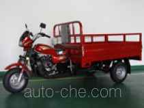 Zonglong ZL250ZH cargo moto three-wheeler