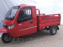 Zonglong ZL250ZH-2A cab cargo moto three-wheeler