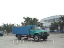 Qulong ZL5115GZ5 soft top box van truck