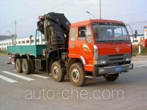 Qulong ZL5270LJSQ truck mounted loader crane