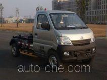 中联牌ZLJ5020ZXXSCE5型车厢可卸式垃圾车