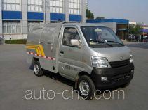 中联牌ZLJ5021ZLJE4型自卸式垃圾车