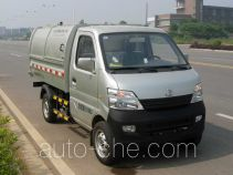 中联牌ZLJ5022ZLJE4型自卸式垃圾车