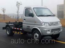 中联牌ZLJ5030ZXXSCE4型车厢可卸式垃圾车
