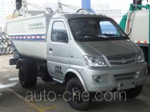 Zoomlion ZLJ5030ZZZSCE4 self-loading garbage truck