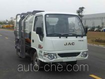 Zoomlion ZLJ5031ZZZHFE4 self-loading garbage truck