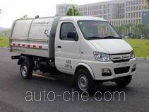 Zoomlion ZLJ5032ZDJSE5 docking garbage compactor truck
