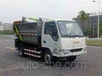 Zoomlion ZLJ5040ZZZHFE5 self-loading garbage truck