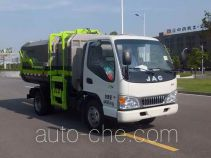 Zoomlion ZLJ5041ZZZHFE5 self-loading garbage truck