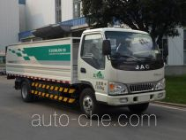 Zoomlion ZLJ5070CTYHFBEV electric garbage container transport truck