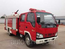 Zoomlion ZLJ5070GXFPM30 foam fire engine