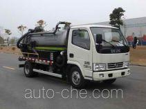 Zoomlion ZLJ5070GXWEQE5 sewage suction truck