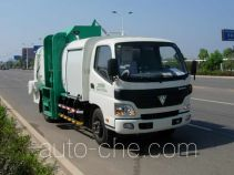 Zoomlion ZLJ5070TCABEV electric food waste truck