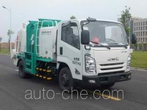 Zoomlion ZLJ5070TCAJXE5 food waste truck
