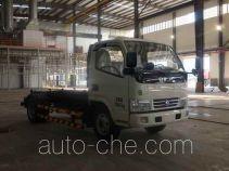 中联牌ZLJ5070ZXXEQE5型车厢可卸式垃圾车
