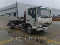 中联牌ZLJ5070ZXXHFE5型车厢可卸式垃圾车