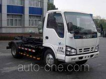 中联牌ZLJ5070ZXXQLE4型车厢可卸式垃圾车