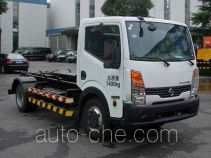 Zoomlion ZLJ5070ZXXZNE4 detachable body garbage truck