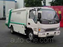 Zoomlion ZLJ5071ZYSHFE4 garbage compactor truck