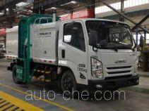Zoomlion ZLJ5072TCAJXE4 food waste truck