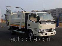 Zoomlion ZLJ5072ZYSDF1E4 garbage compactor truck