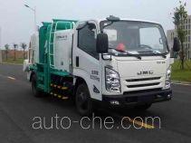 Zoomlion ZLJ5080TCAJXE5 food waste truck
