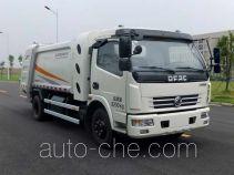 中联牌ZLJ5081ZYSDFE5NG型压缩式垃圾车